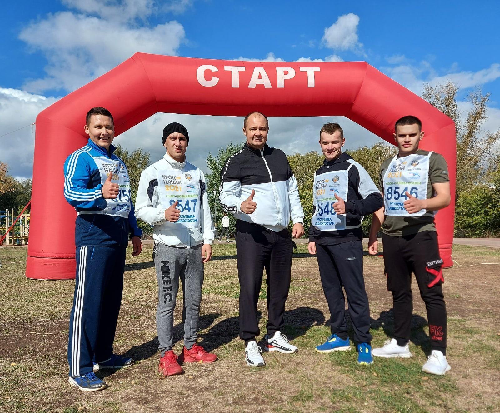В Башкирии росгвардейцы приняли участие в забеге на полторы тысячи метров
