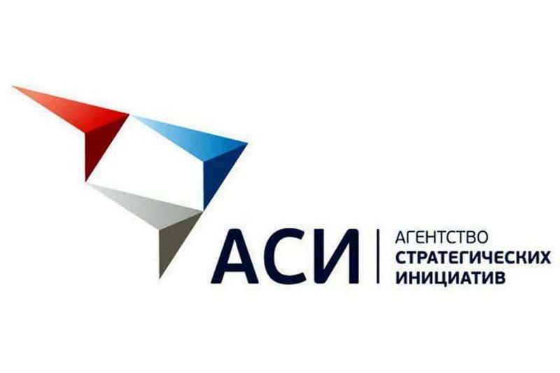 Представители НИУ «БелГУ» – в региональной экспертной группе по образованию и кадрам