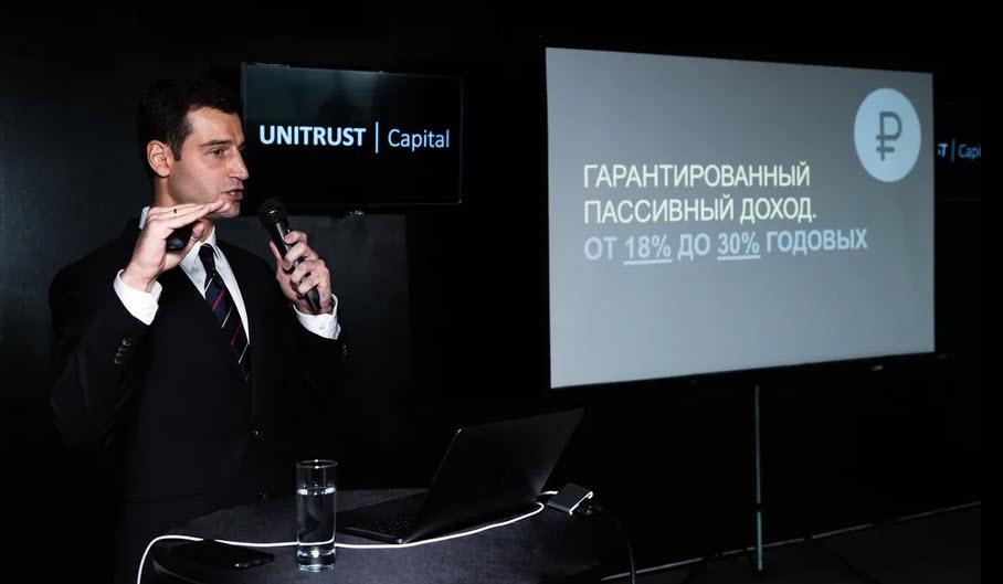 Фонд Юнитраст Кэпитал рассказал, в какие регионы мира не стоит спешить с инвестициями