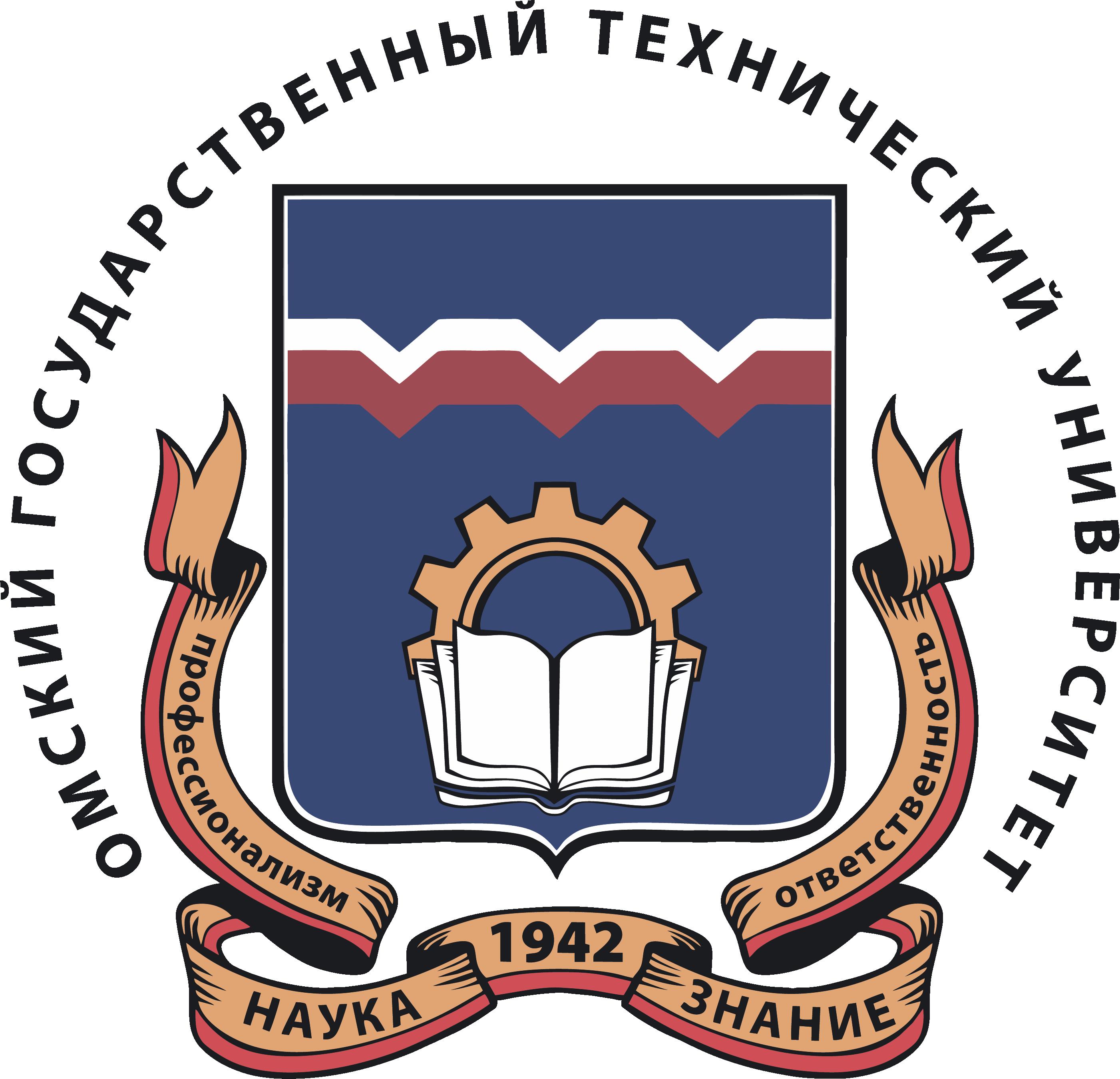 Омский государственный
