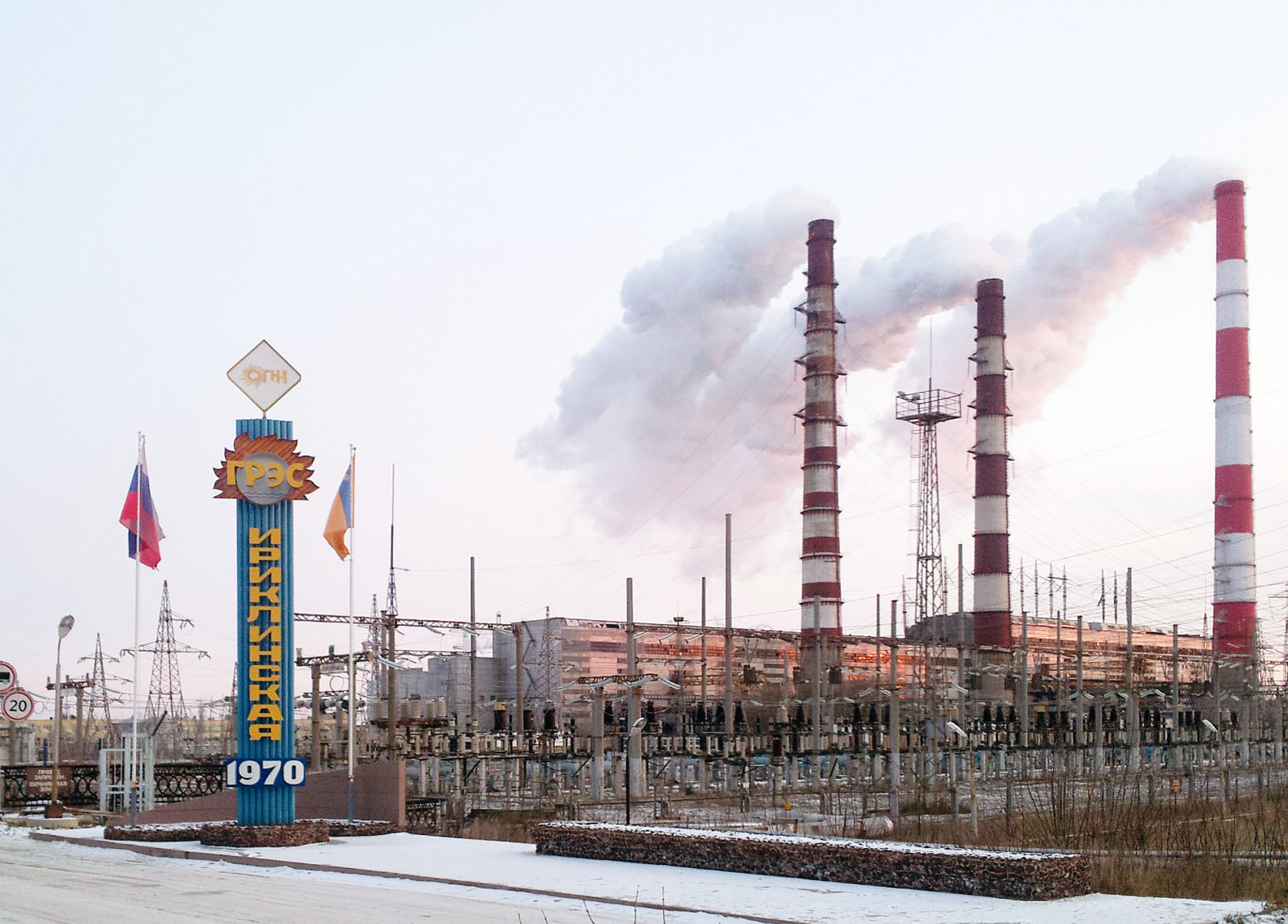 «Россети ФСК ЕЭС» завершила модернизацию основного элемента схемы выдачи мощности Ириклинской ГРЭС