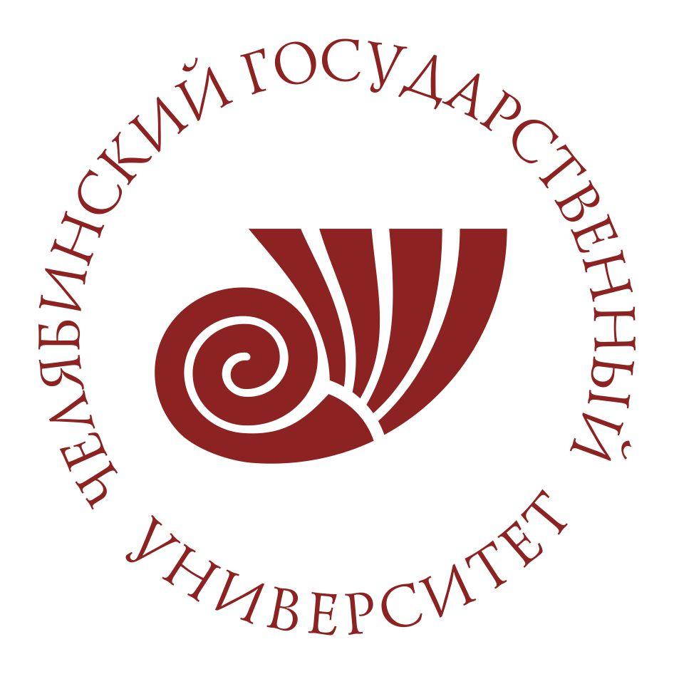 Челябинский государственный