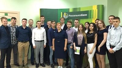 Россельхозбанк организовал День открытых дверей для студентов Костромского государственного университета