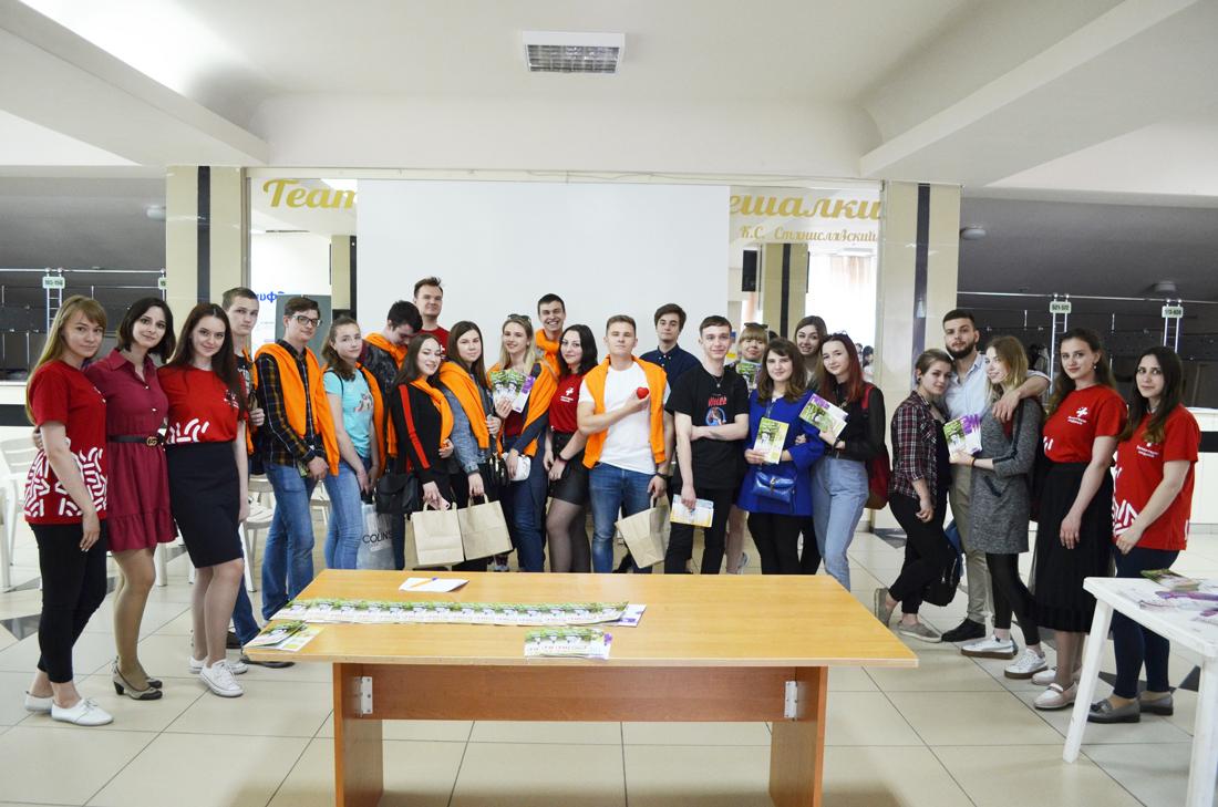 Студентка НИУ «БелГУ» стала одним из организаторов форума «Остановим СПИД вместе», который прошёл в рамках шестой всероссийской акции «Стоп ВИЧ/СПИД»