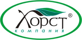 "ООО ""Компания ХОРСТ"""