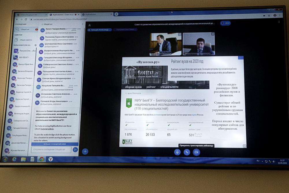 В НИУ «БелГУ» принимаются новые меры по содействию трудоустройству выпускников