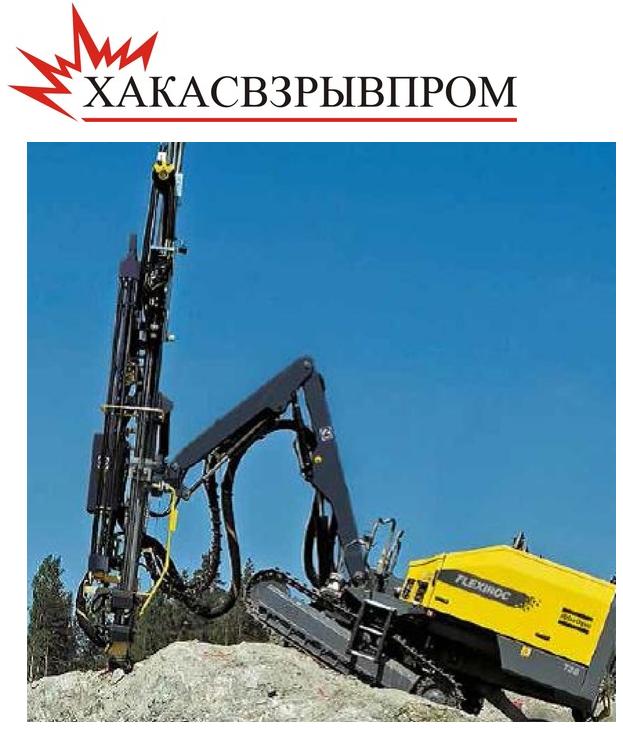 АО «Хакасвзрывпром» оценивает СЭД «ДЕЛО» как надежный и качественный программный продукт