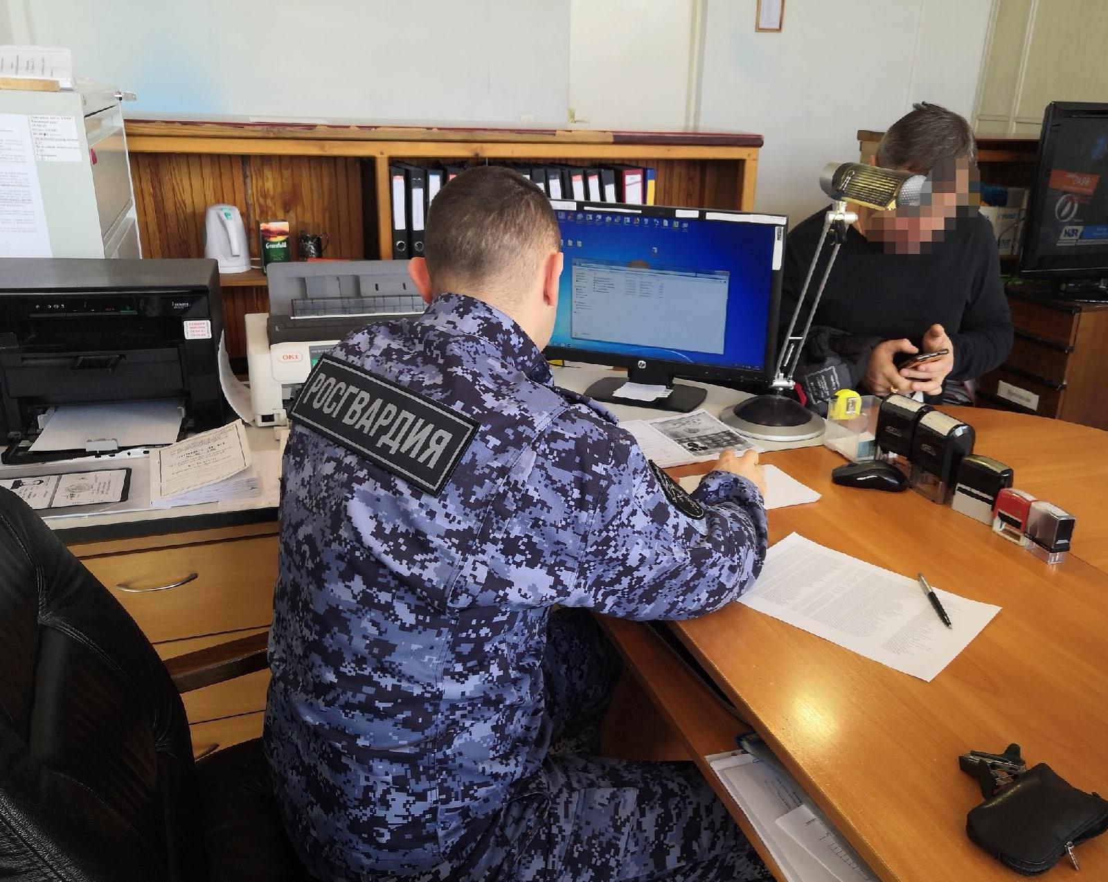 Центр лицензионно-разрешительной работы Управления Росгвардии по Калининградской области информирует