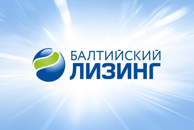 «Балтийский лизинг» вновь вошел  в ТОП-3 медиарейтинга отрасли по числу публикаций