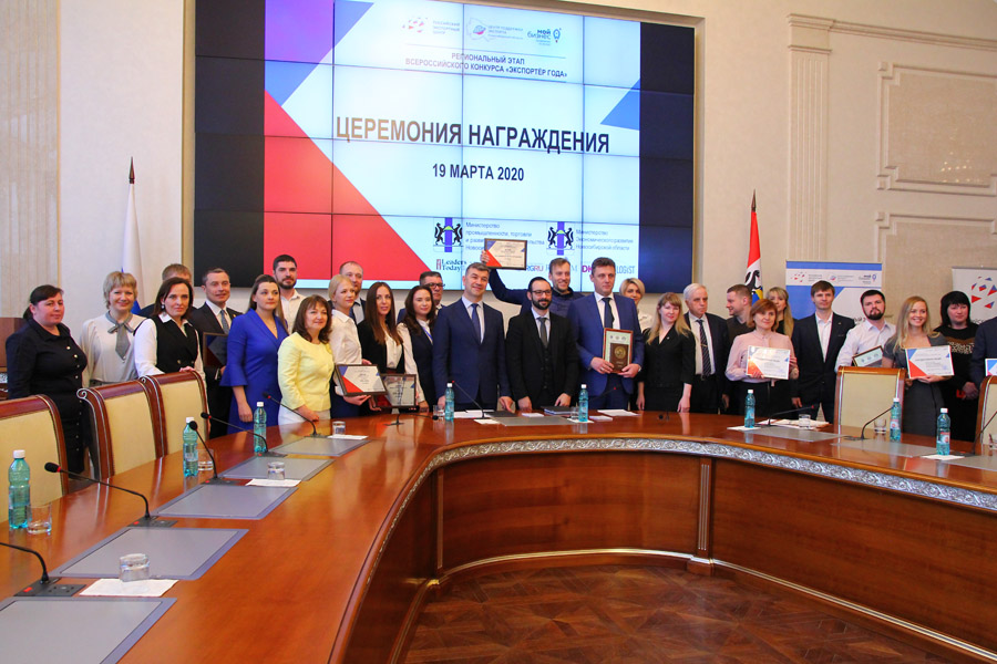 Лучших экспортёров наградили в Новосибирске