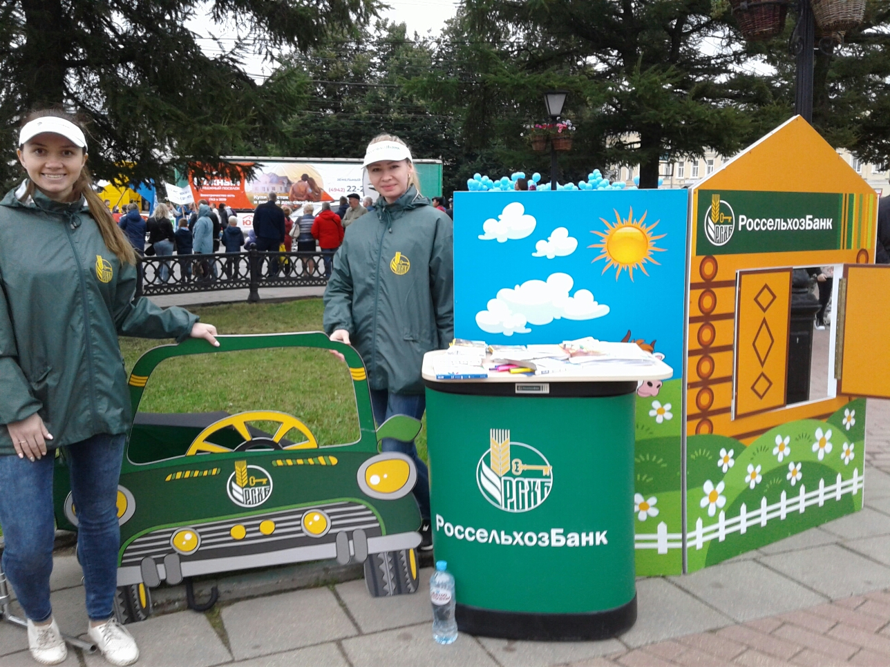 Россельхозбанк организовал для костромичей в День города арт-площадку