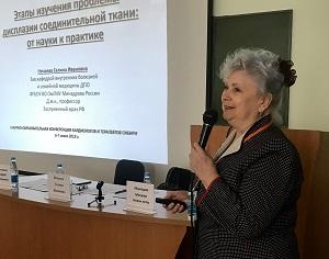 Ведущие кардиологи и терапевты Сибири собрались в Омске