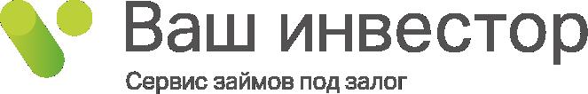 МКК «Ваш инвестор»