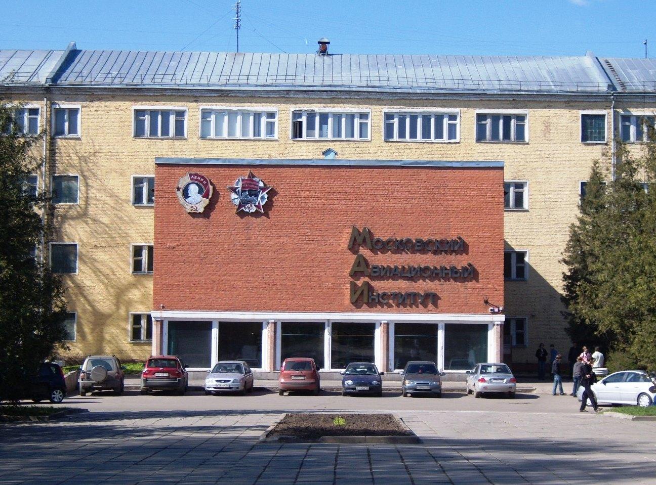 Завершается строительство учебного корпуса МАИ