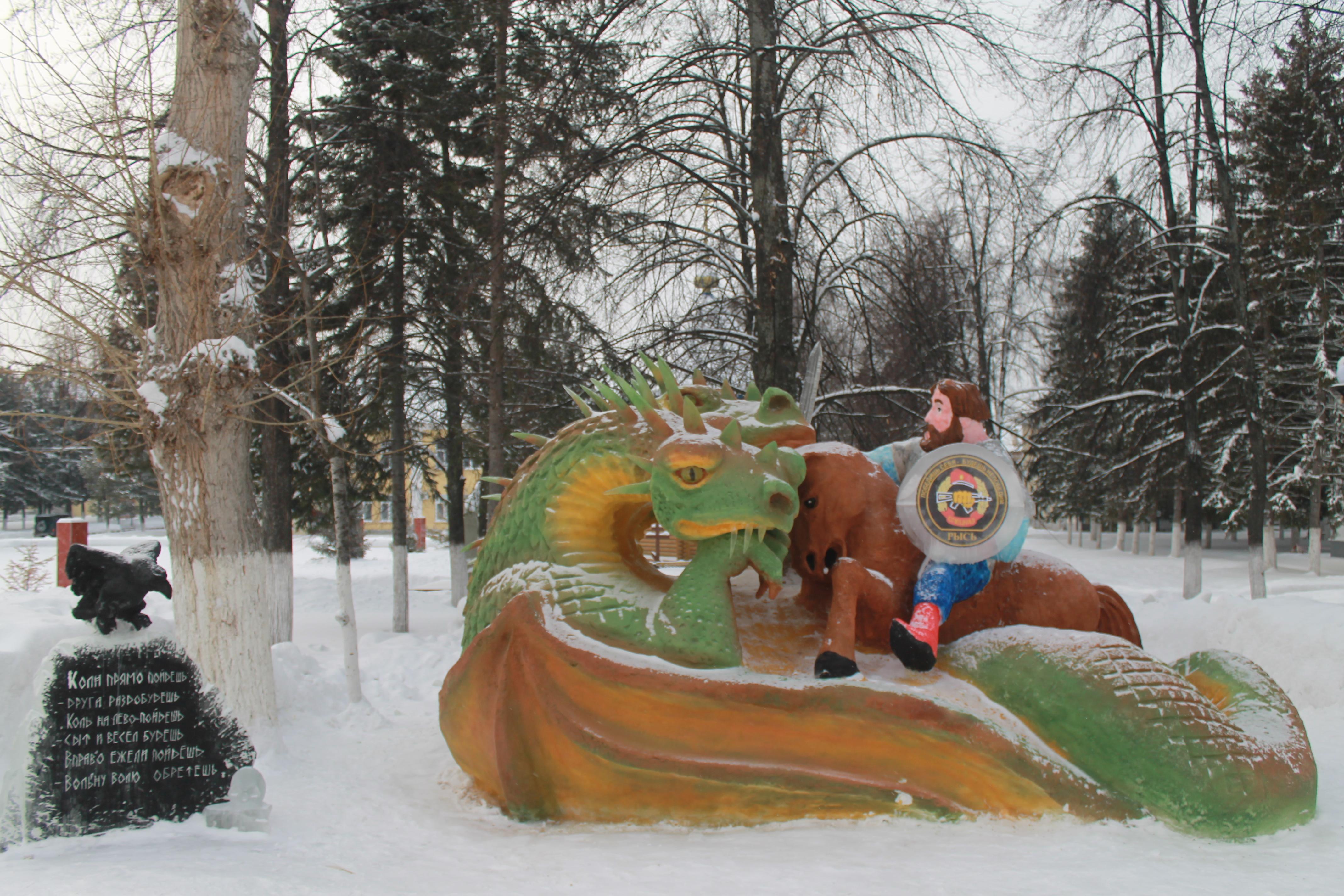 Конкурс снежного и ледяного зодчества