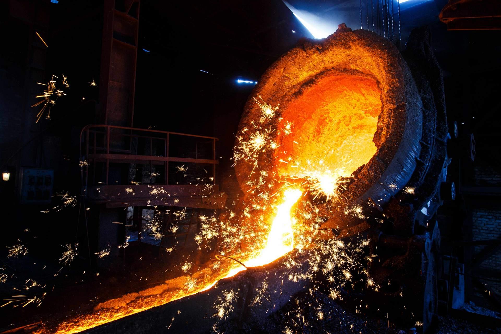 Создана система управления инвестиционными проектами крупного вертикально-интегрированного металлургического холдинга
