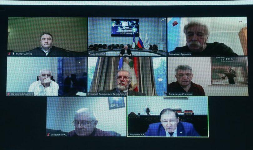 Члены попечительского совета КБГУ обсудили итоги деятельности вуза за 2019-2020 гг. и задачи университета на 2021 год