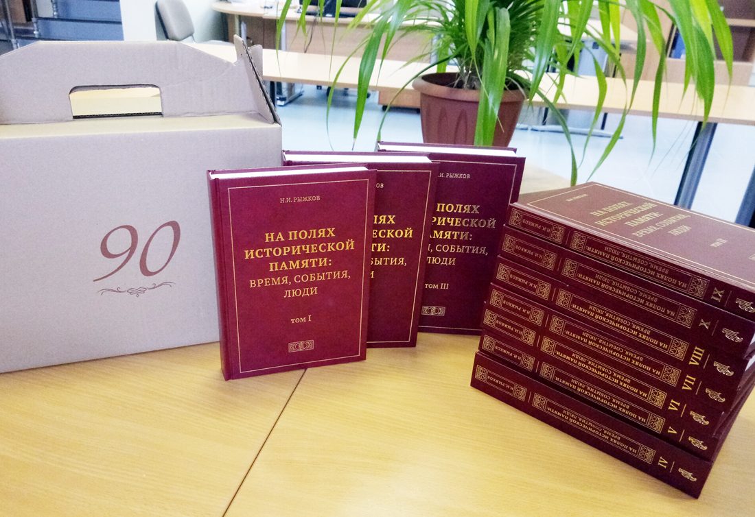 Новые книги – для библиотеки НИУ «БелГУ»