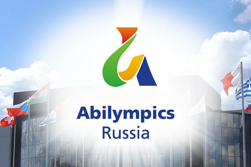 Студентка АлтГПУ представит Алтайский край в национальном чемпионате «Абилимпикс»