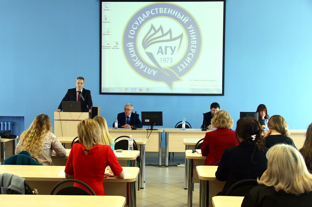 В АлтГУ обсудили перспективы развития экономики и предпринимательства Алтайского края