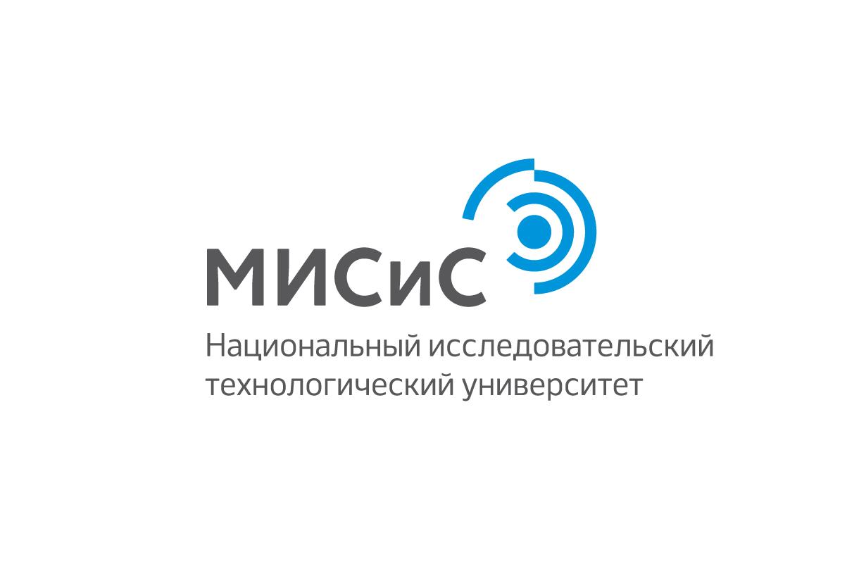 """НИТУ """"МИСиС"""""""