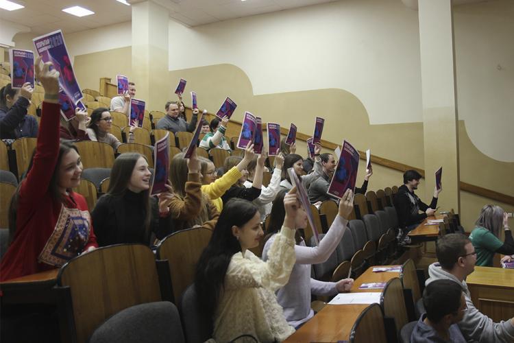 В Белгородском госуниверситете состоялась акция по проверке научной грамотности