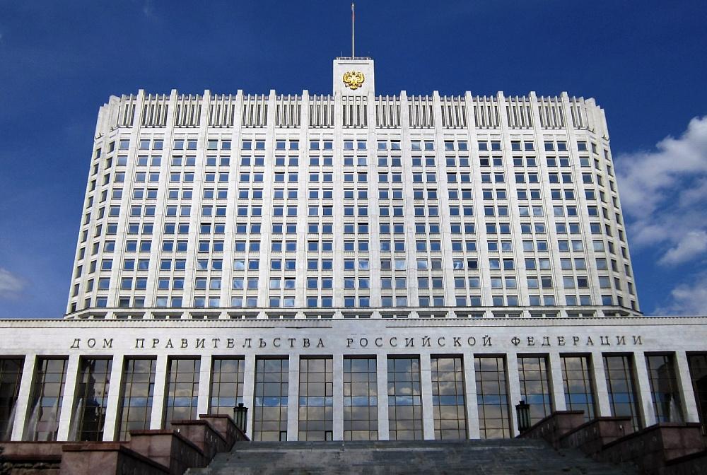 Правительство определило порядок подготовки проекта организации работ по сносу объектов капстроительства