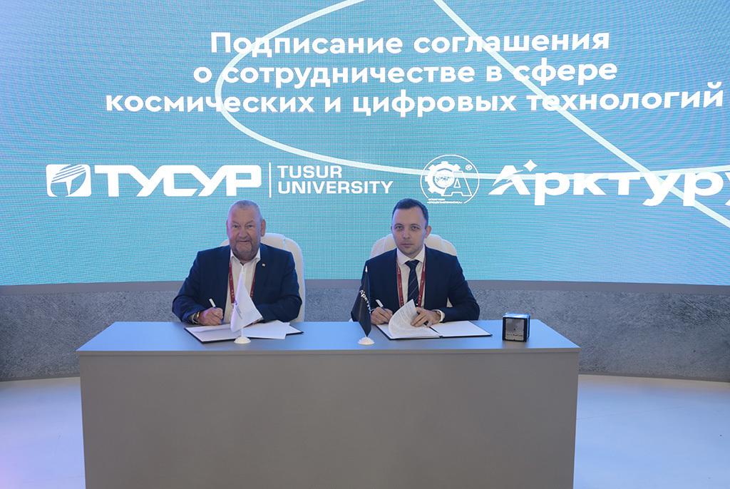 ТУСУР и ЦКТ «Арктурус» подписали соглашение о сотрудничестве в сфере космических и цифровых технологий