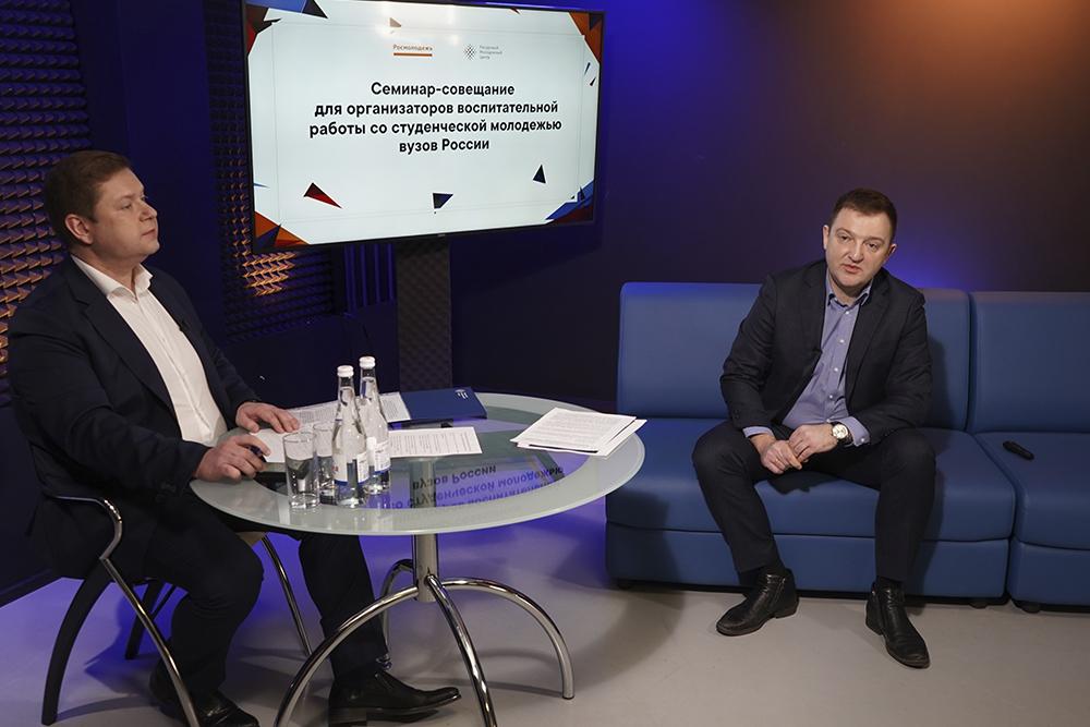 Специалисты НИУ «БелГУ» улучшают навыки работы в сфере проектной деятельности