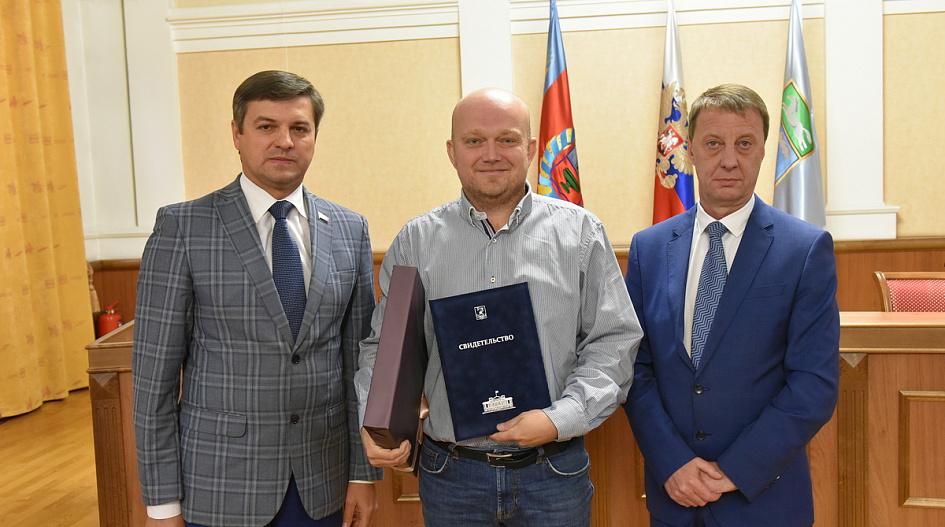 Имя АлтГУ занесено на доску почета «Слава и гордость Барнаула»