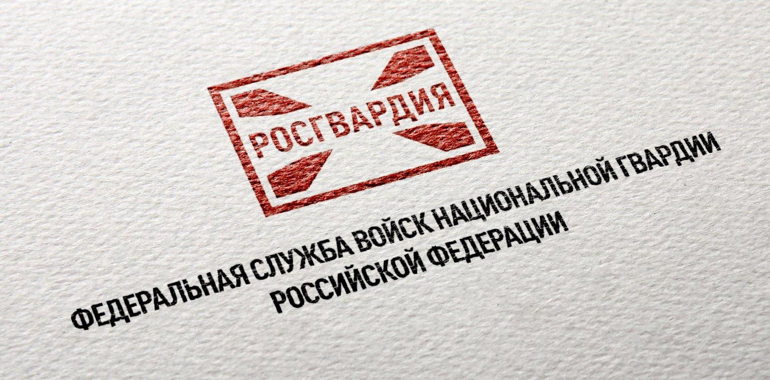 В Уральском округе стартует отбор кандидатов в военные организации высшего образования войск национальной гвардии Российской Федерации