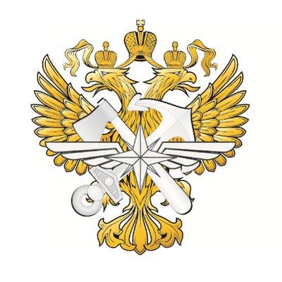 Российский университет