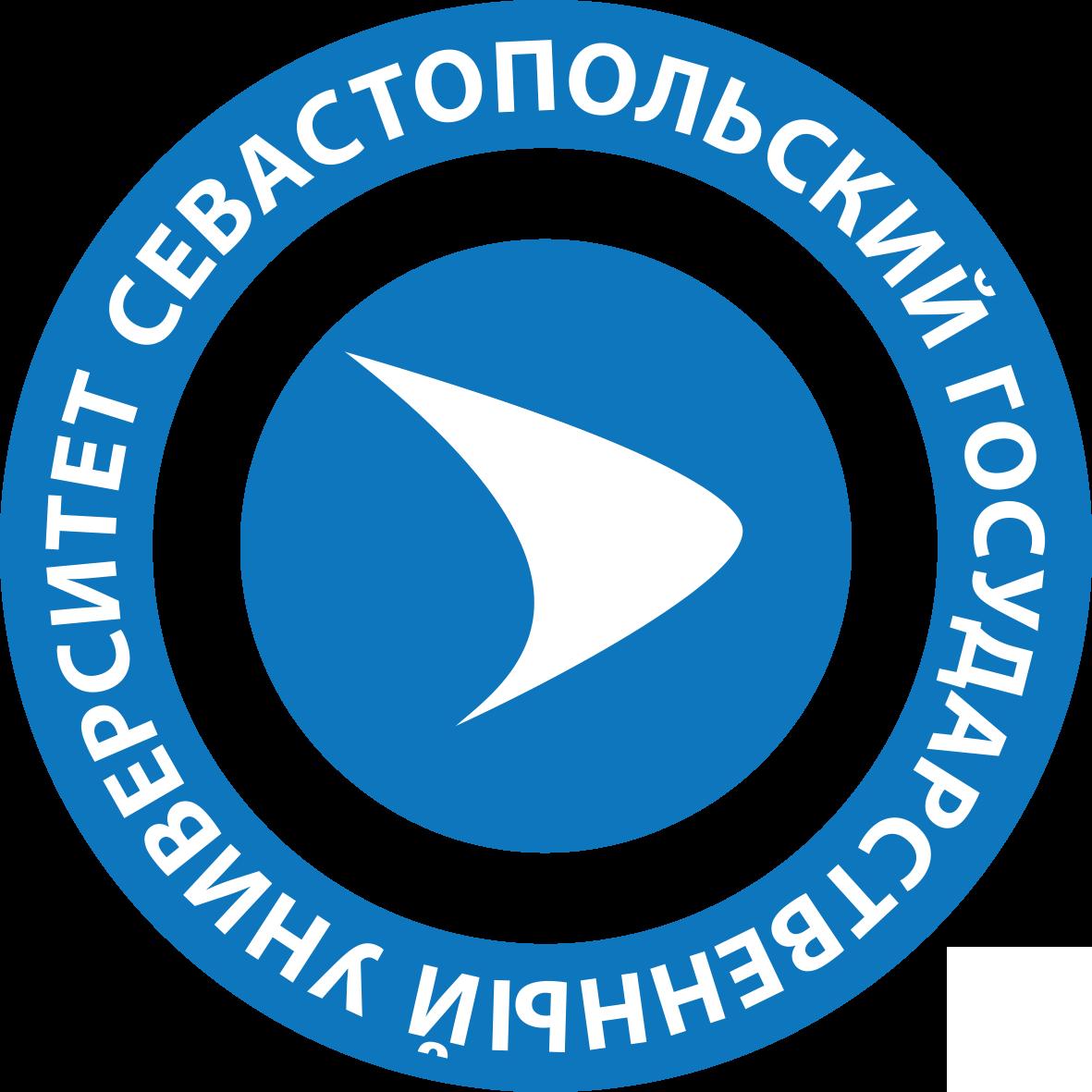 Севастопольский государственный