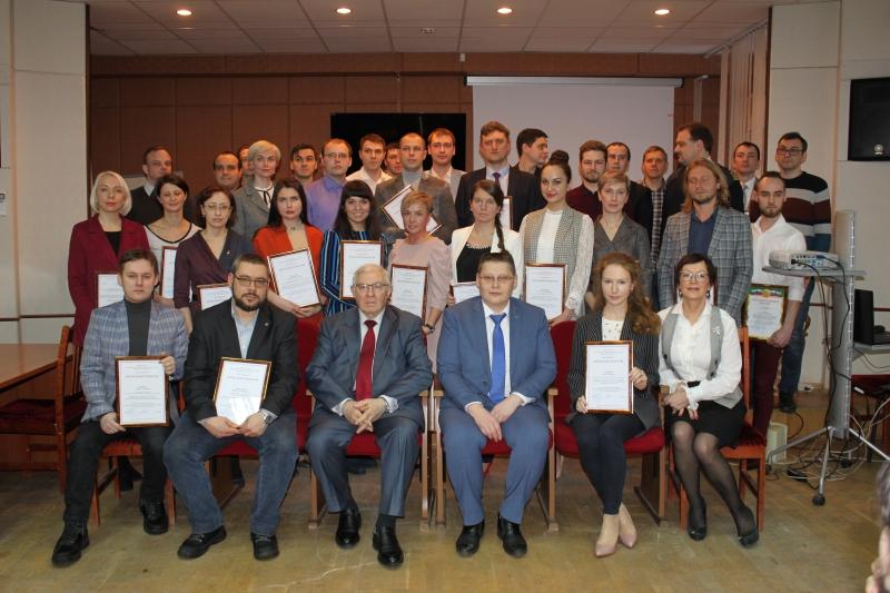 Награждение молодых ученых Нижегородской области