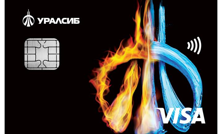 Банк УРАЛСИБ предлагает клиентам обновленную  дебетовую карту «Прибыль»