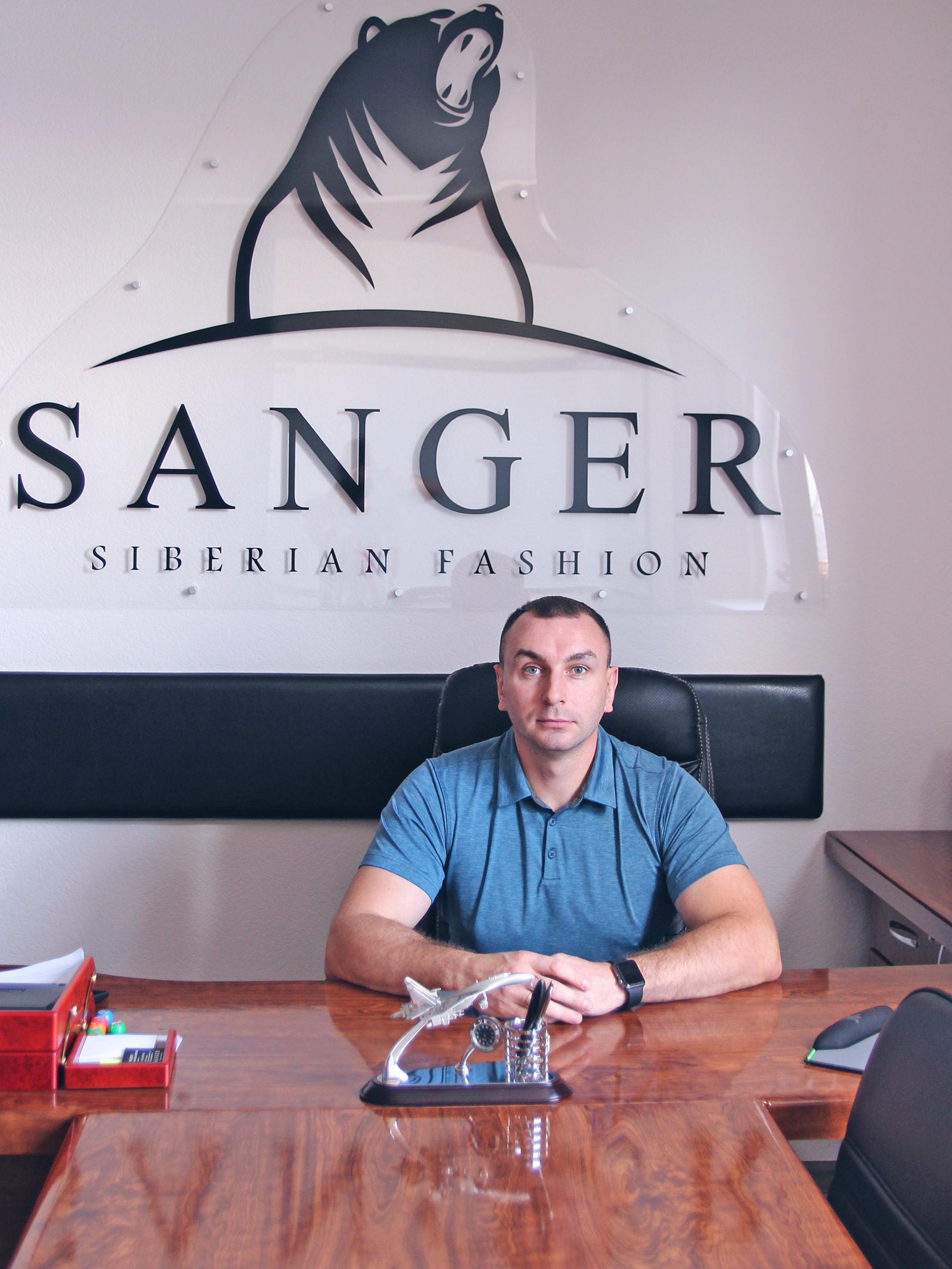 Энергично развивающейся швейной фабрике по пошиву современной трикотажной и джинсовой одежды «Sanger» 15 лет