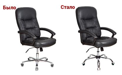 ТМ «Бюрократ» сообщает о замене крестовины у кресла для руководителей