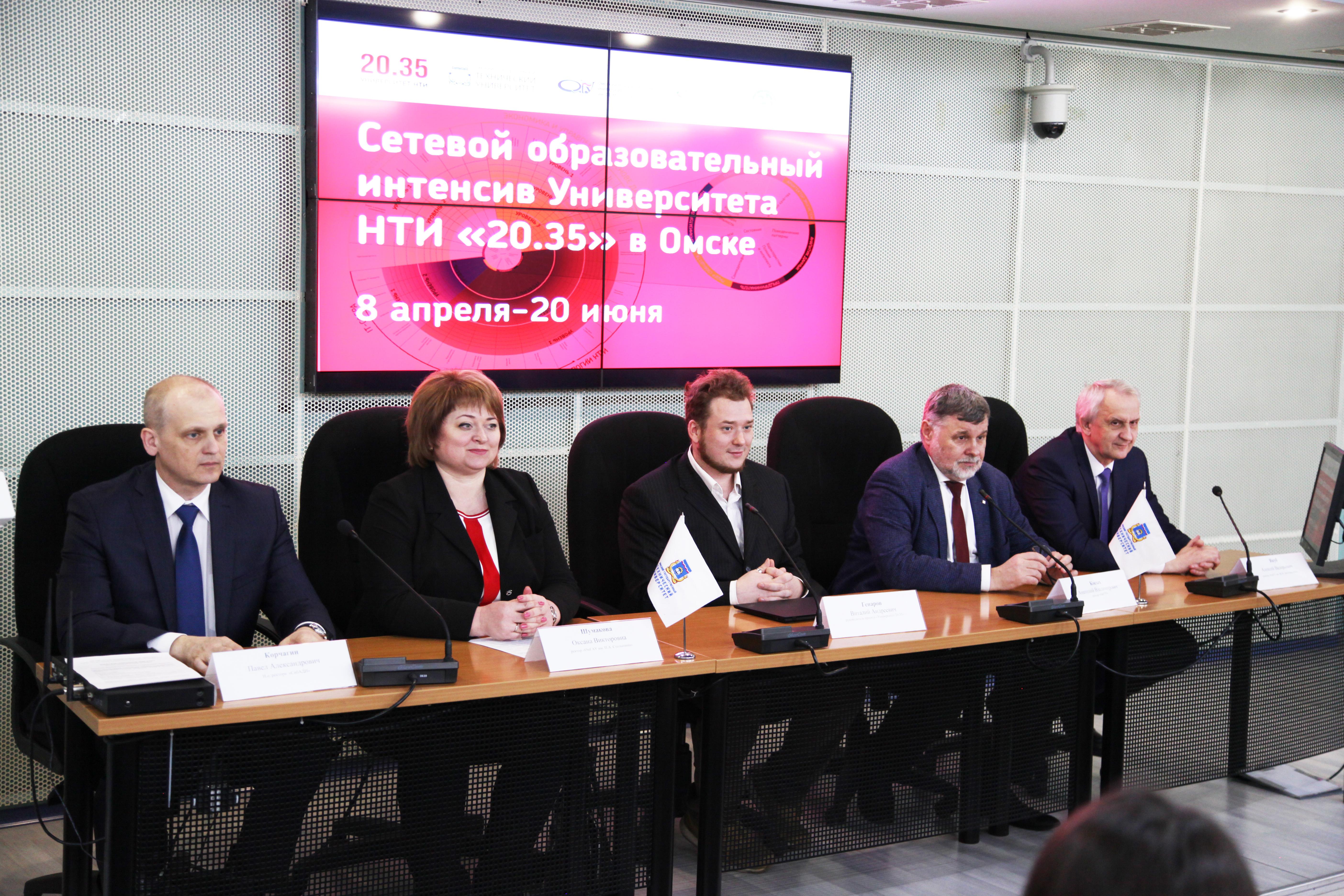 Студенты Омска создадут продукт для рынков НТИ