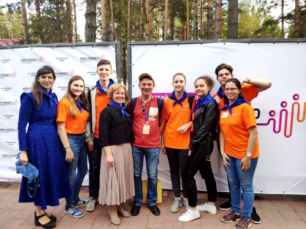 АлтГУ участвует в реализации проекта «Кадры будущего для регионов»