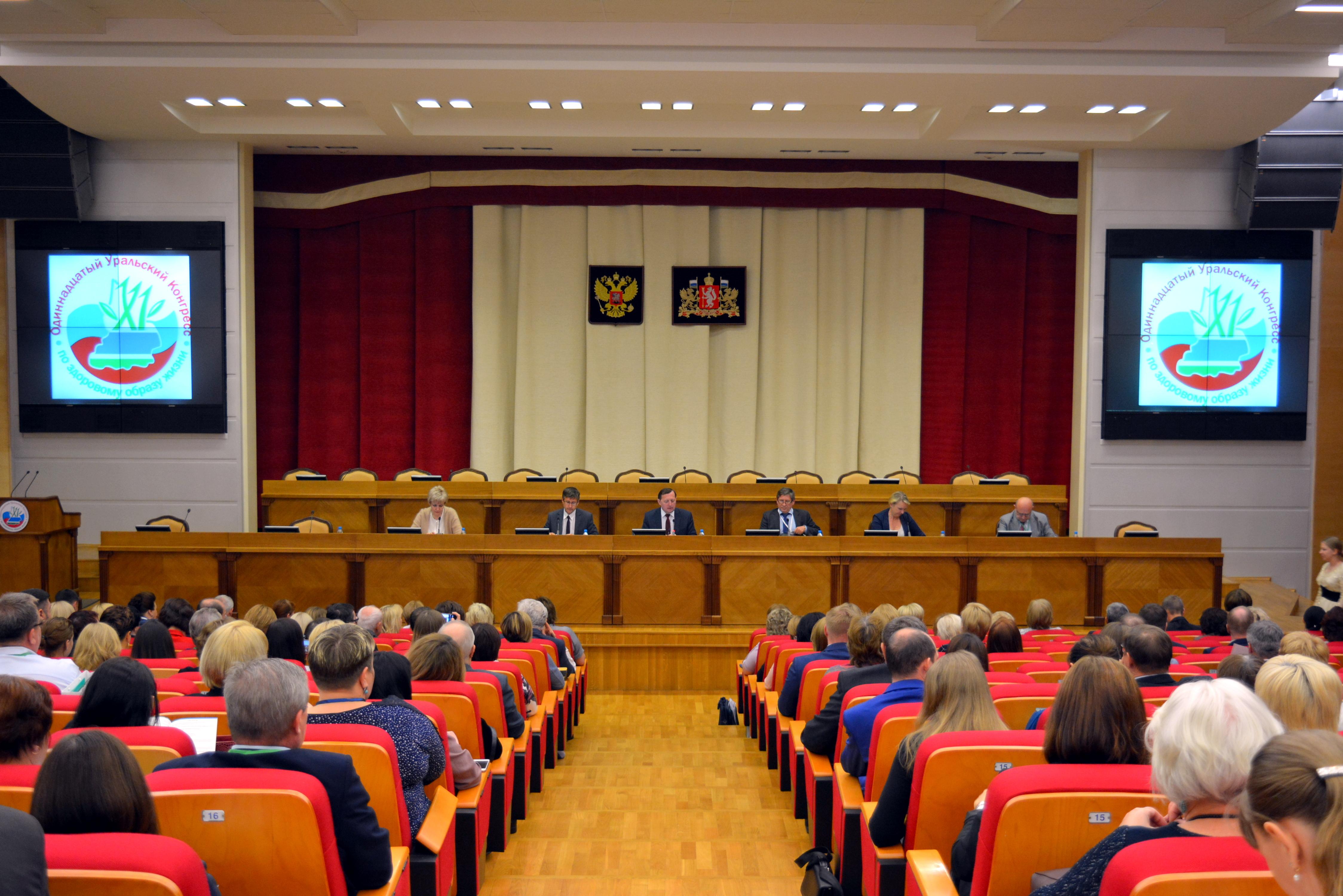 Уральские волонтеры обсудили эффективные технологии сохранения здоровья