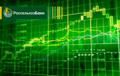 Россельхозбанк: делай бизнес легко и быстро