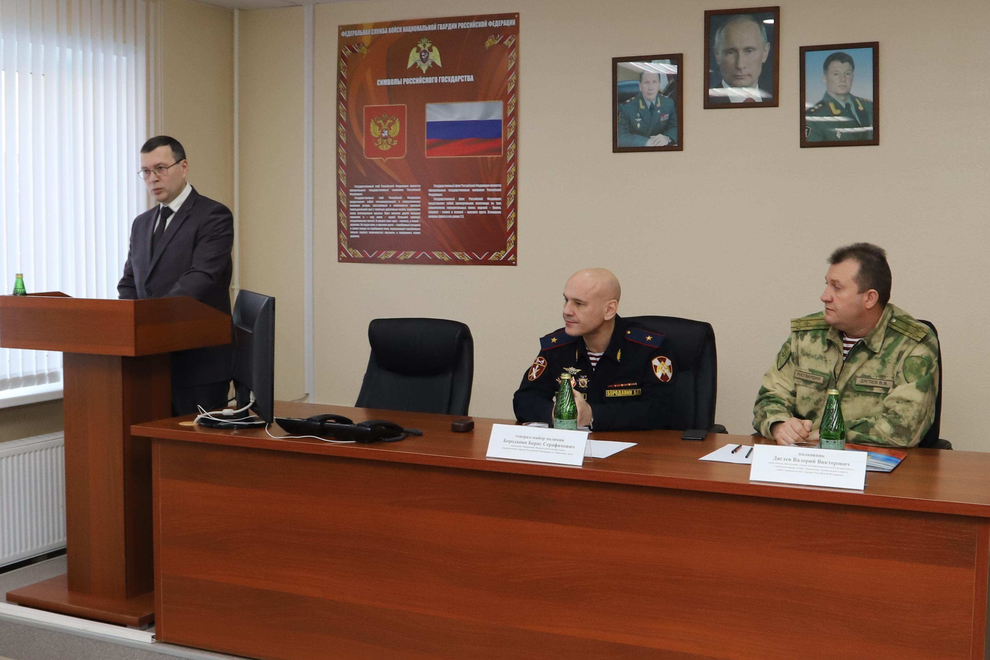 В Управлении Росгвардии по Пермскому краю подвели итоги служебно-боевой деятельности за 2019 год