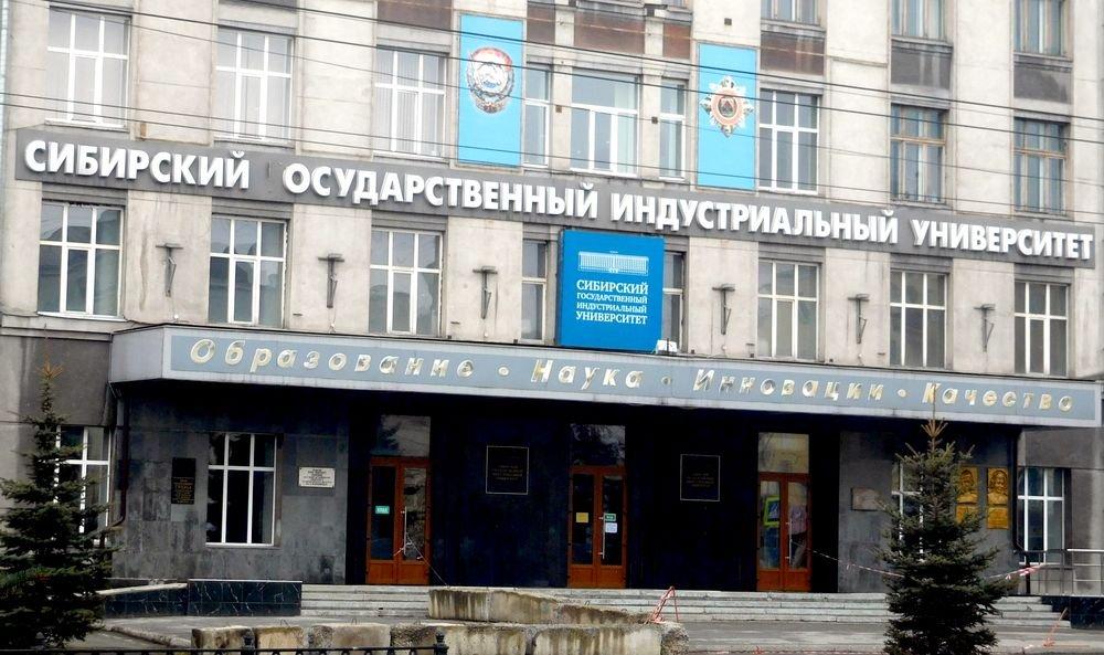 В СибГИУ реализован проект между вузом, НИТПУ и Институтом физики прочности и материаловедения СО РАН по подготовке специалистов