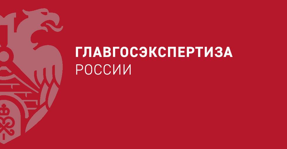 Главгосэкспертиза России проведет в Омске семинар для изыскателей