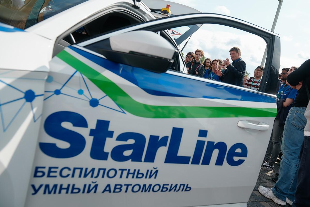 Разработчики StarLine продемонстрировали свой беспилотный автомобиль в Сколково