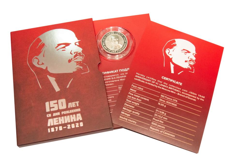 Банк УРАЛСИБ предлагает новую памятную серебряную монету «150 лет со дня рождения В.И. Ленина»