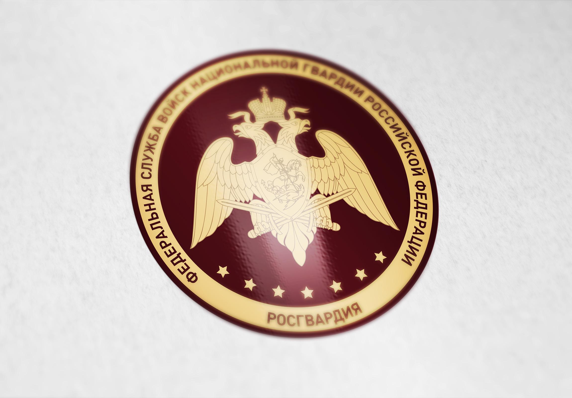 В Перми офицеры ОМОН и СОБР Приволжского округа Росгвардии прошли курсы повышения квалификации