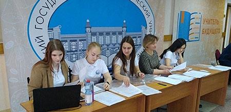 Олимпиада «Первый успех» вошла в перечень утвержденных Минобрнауки РФ олимпиад для школьников