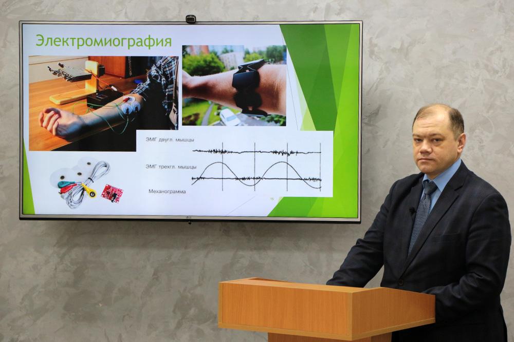В Белгородском госуниверситете прошёл образовательный стрим о применении нейротехнологий в современном мире