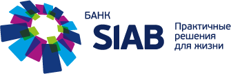 Банк SIAB